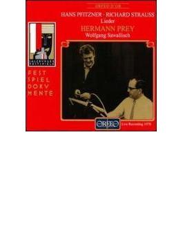 Lieder: Prey(Br)sawallisch(P) Salzburg Live 1970