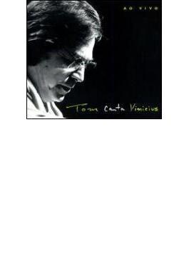 Tom Canta Vinicius - Ao Vivo