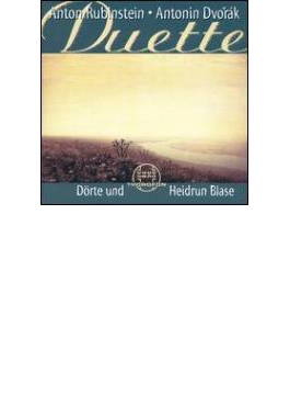 Duett Vocal Works: D & H.blase(S, Ms)nolte(P)