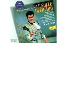 歌劇『フィガロの結婚』全曲 ベーム&ベルリン・ドイツ・オペラ管、プライ、ヤノヴィッツ、F.-ディースカウ、他(3CD)