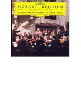 レクィエム アバド&ベルリン・フィル スウェーデン放送合唱団 (1999 カラヤンの命日)