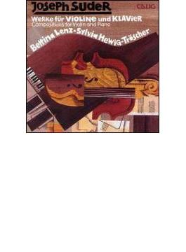 Piano Concerto: Hohenriedqr(P) 広上淳一