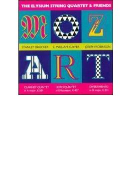 Clarinet Quintet, Horn Quintet: Drucker(Cl)kuyper(Hrn)elysium.sq