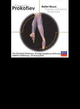Ballet Music: Solti / Cso, Ashkenazy / Cleveland.o