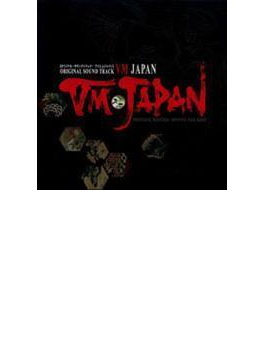 Vm Japan オリジナル サウンドトラック