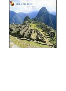 Folk Of The World - Peru