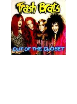 Out Of The Closet