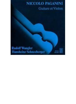 Works For Guitar & Violin Schnee