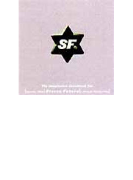 Stereo Future episode 2002 オリジナル・サウンドトラック