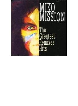Greatest Remixes Hits