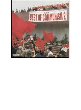 Best Of Communism 2