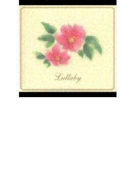 Lullaby おめでとう 天使へのメッセージ: 堤 / Royal.co