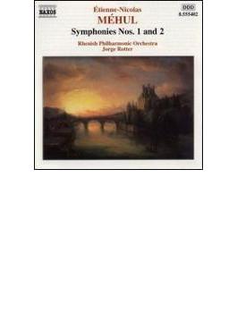 交響曲第1/2番 ロッター/ライン・フィル