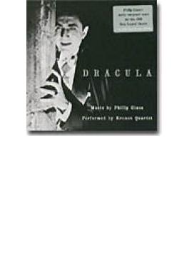 Dracula: Kronos Q