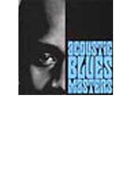 Blues Is Trouble - Acoustic Blues Masters
