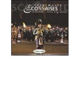 Cornemuses Scossaises Scotlandpipes And Drums
