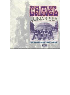 Luna Sea - An Anthology 1973-1985