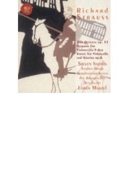 Don Quixote: Isserlis(Vc) Maazel / Bavarian Rso +cello Sonata