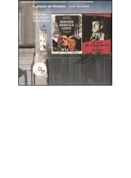 Dernier Domicile Connu / Le Rapace - Soundtrack
