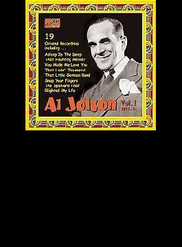 Complete Recordings Vol.1 1911-1934