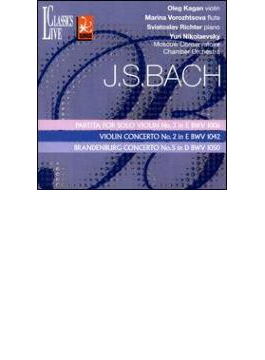 Partita.3 For Solo Violin, Brandenburg Concerto.5: Kagan, S.richter
