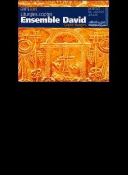 Egypt - Coptic Liturgies