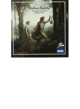 「ゲーテに捧げられた歌曲集」ゲーテ生誕250年記念 プレガルディエン/ギース