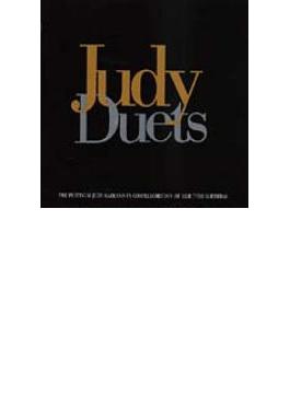 Duets & Judy