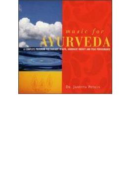 Music For Ayurveda