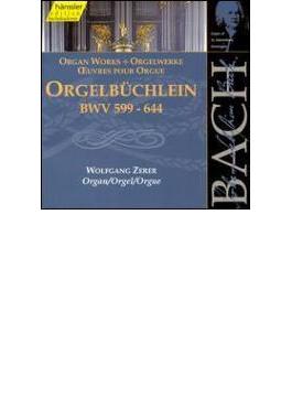 Orgelbuchlein Bwv.599-644: Zerer