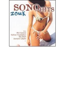 Sonohits - Zouk