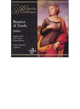Beatrice Di Tenda: Mannino / Turin Rai O & Cho Carreras Bruson Etc