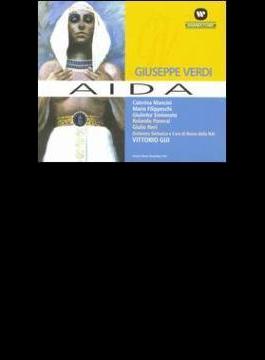 Aida: Gui / Rome Rai So Simionatomancini Filippeschi Panerai Neri