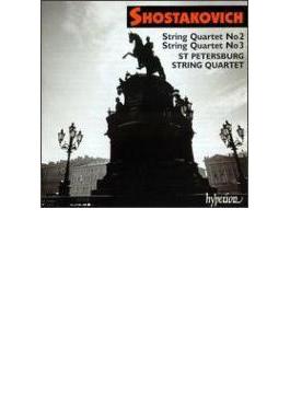 ショスタコーヴィチ:弦楽四重奏曲第2番、3番サンクトペテルブルク弦楽四重奏団