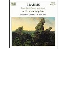 ドイツ・レクィエム(作曲者自身による4手ピアノ編曲版) マティース、ケーン
