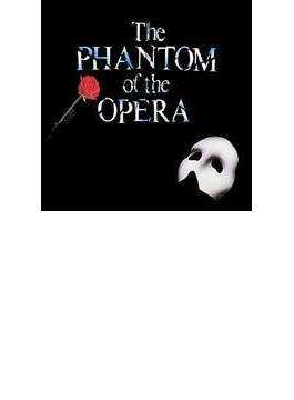 オペラ座の怪人 Phantom Of Theopera (Rmt)