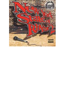 New York State Of Rhyme 2