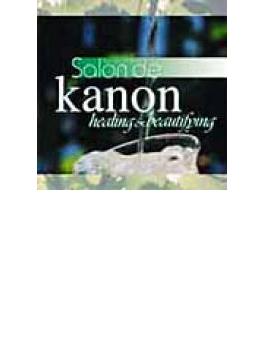 Salon De Kanon