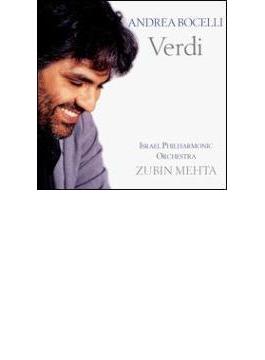 Opera Arias: Bocelli(T)mehta / Ipo