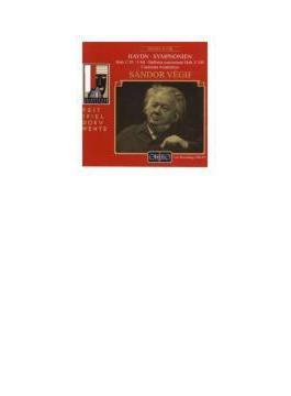 Sym.39, 60, Sinfonia Concertante: Vegh / Camerata Academica Salzburg