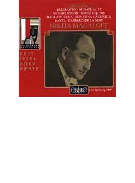 Piano Sonata.23 / 3: Magaloff(1969 Salzburg) +dallapiccola, Ravel