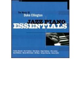 Jazz Piano Essentials - Musicof Duke Ellington