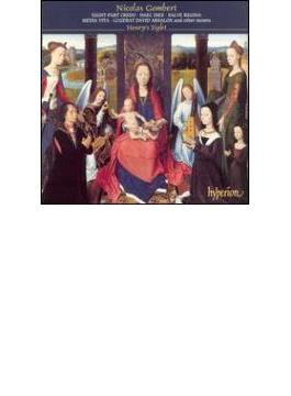 ゴンベール:教会音楽集 ヘンリーズ・エイト ブラウン指揮 (CDH 55247へ移行)