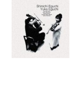 Works For Violin & Cello: 江口有香(Vn) 江口心一(Vc)