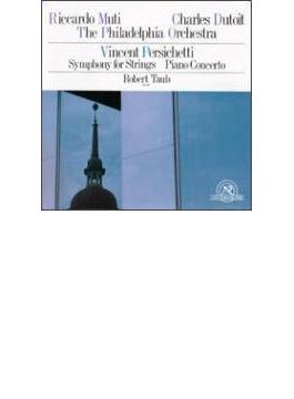 Sym.5, Piano Concerto: Taub(P) Muti / Philadephia.o