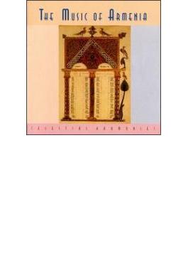 Music Of Armenia - Sampler