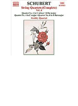 <弦楽四重奏曲全集4>第8番/第1番/第4番 コダーイ・クワルテット