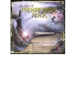 Best Of Progressive Rock