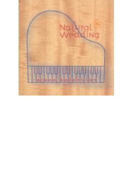 Natural Wedding Piano Selection