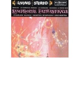 幻想交響曲(1954)、ローマの謝肉祭、海賊、マブ女王のスケルツォ シャルル・ミュンシュ&ボストン交響楽団